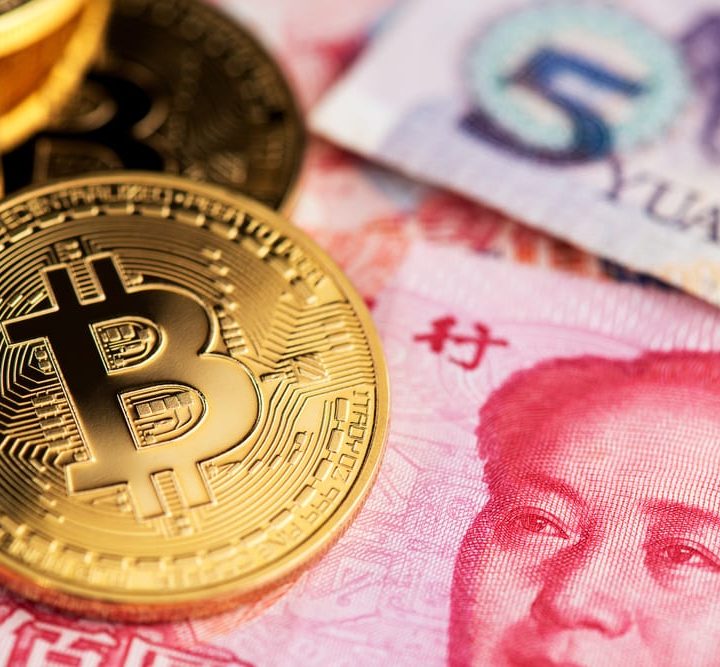What is known to be China's cryptocurrency these days?